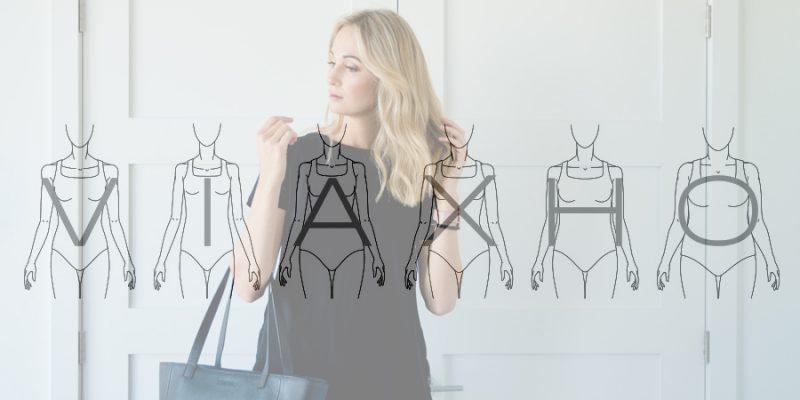 Comment s'habiller selon notre silhouette, styliste mode pour femme